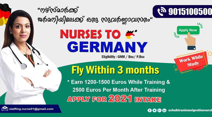 Nurses Fly to Germany Without IELTS.